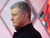 «Евросолидарность» заявила о необходимости полного аудита расходов из антиковидного фонда