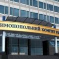 АМКУ запросил мнение компаний по обязательствам «Метинвеста» в случае получения опосредованного контроля над ДМК