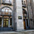 Депутаты предлагают адаптировать закон о НАБУ к Конституции Украины
