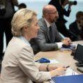 Украина занимает важное место в повестке G7 – глава Еврокомиссии