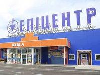 «Эпицентр К» откроет в Николаеве первый ТЦ в новом формате