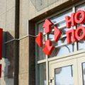 «Нова Пошта» запустила новый сервис для управления посылкой