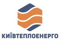 «Киевтеплоэнерго» оспаривает в судах практику начисления ему платы за несуществующие услуги по передаче э/э