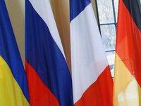 Франция и Германия подчеркнули важность выполнения Минских договоренностей и выводов Парижского саммита