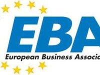 ЕБА обеспокоена предложением Кабмина установить ограничения на перенесение убытков прошлых периодов в «ресурсном» законопроекте