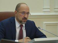 Украина планирует создать Нацбиржу торговли капиталом и товарами за 3 года с поддержкой ЕБРР и USAID