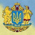 Рада сможет рассмотреть законопроект о большом государственном гербе не раньше сентября — вице-спикер Кондратюк