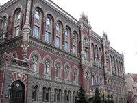 Нацбанк оценил рост ВВП Украины во IІ кв.-2021 в 7,5% и прогнозирует его замедление до 3,6% в IІI кв.