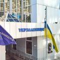 Среднесуточная погрузка «Укрзализныци» во II кв.-2021 увеличилась на 12,6%