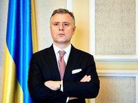 Витренко: Германия должна исходить из принципа евросолидарности при рассмотрении заявки «Северного потока-2» на сертификацию