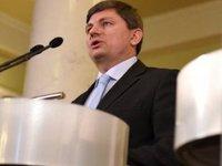 В «Евросолидарности» против рассмотрения антиолигархического закона без заключения Венецианской комиссии