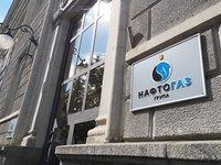Набсовет «Нафтогаза» одобрил отставку экспатов Ватерландера и ван Дрила — источник