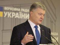 Порошенко призвал мир не признавать «выборы» в Госдуму РФ, а также усилить санкции против Кремля